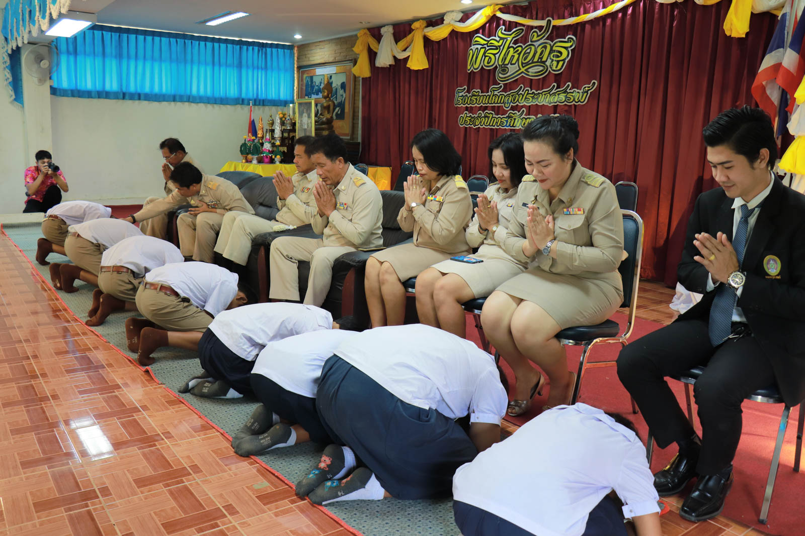 พิธีไหว้ครู ปีการศึกษา 2561